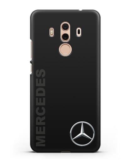 Чехол с надписью Mercedes и логотипом силикон черный для Huawei Mate 10 Pro