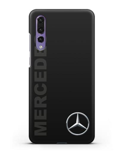 Чехол с надписью Mercedes и логотипом силикон черный для Huawei P20 Pro