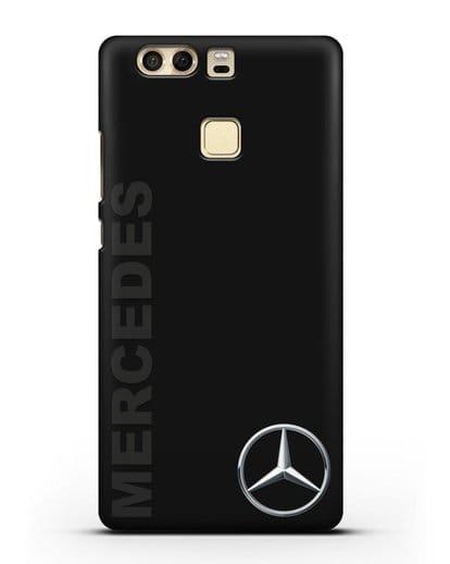 Чехол с надписью Mercedes и логотипом силикон черный для Huawei P9 Plus
