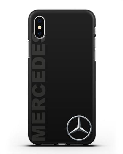 Чехол с надписью Mercedes и логотипом силикон черный для iPhone X