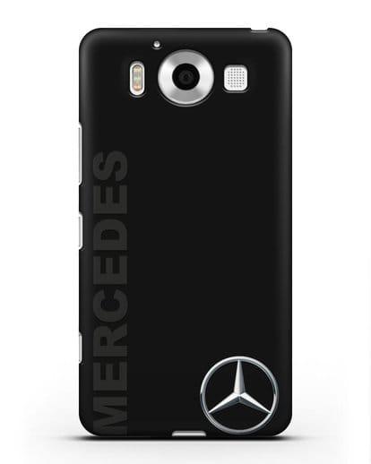 Чехол с надписью Mercedes и логотипом силикон черный для Microsoft Lumia 950