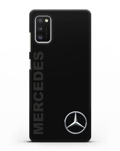 Чехол с надписью Mercedes и логотипом силикон черный для Samsung Galaxy A41 [SM-A415F]