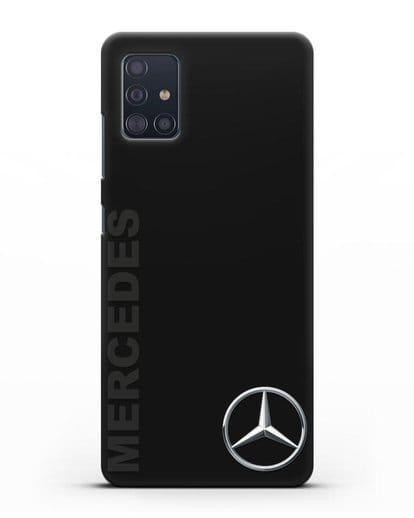 Чехол с надписью Mercedes и логотипом силикон черный для Samsung Galaxy A51 [SM-A515F]