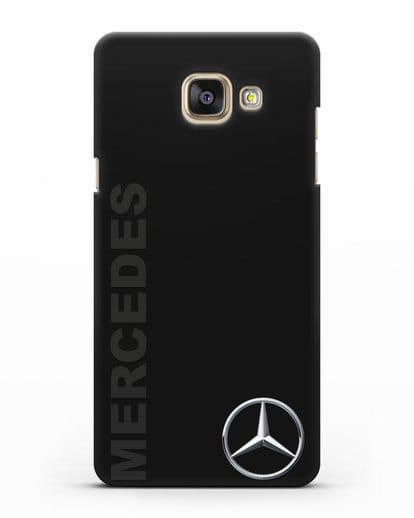 Чехол с надписью Mercedes и логотипом силикон черный для Samsung Galaxy A5 2016 [SM-A510F]