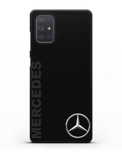 Чехол с надписью Mercedes и логотипом силикон черный для Samsung Galaxy A71 [SM-A715F]