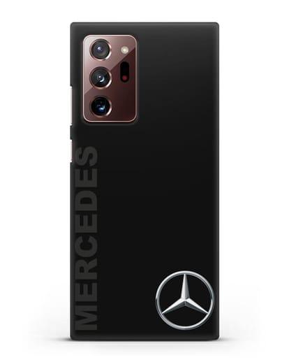 Чехол с надписью Mercedes и логотипом силикон черный для Samsung Galaxy Note 20 Ultra [SM-N985F]
