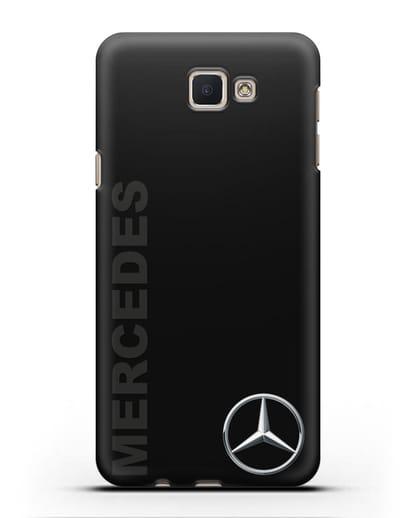 Чехол с надписью Mercedes и логотипом силикон черный для Samsung Galaxy J5 Prime [SM-G570]