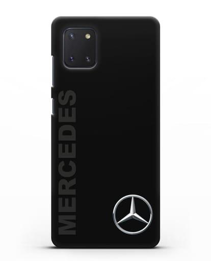 Чехол с надписью Mercedes и логотипом силикон черный для Samsung Galaxy Note 10 Lite [N770F]