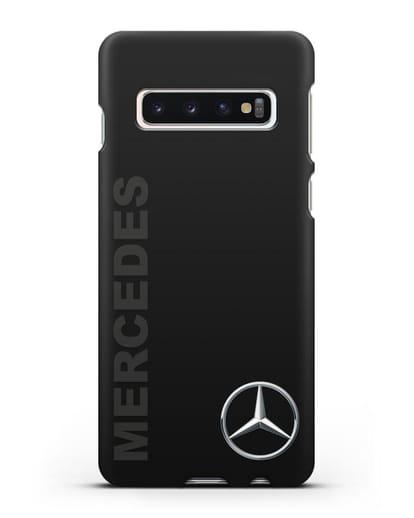 Чехол с надписью Mercedes и логотипом силикон черный для Samsung Galaxy S10 [SM-G973F]