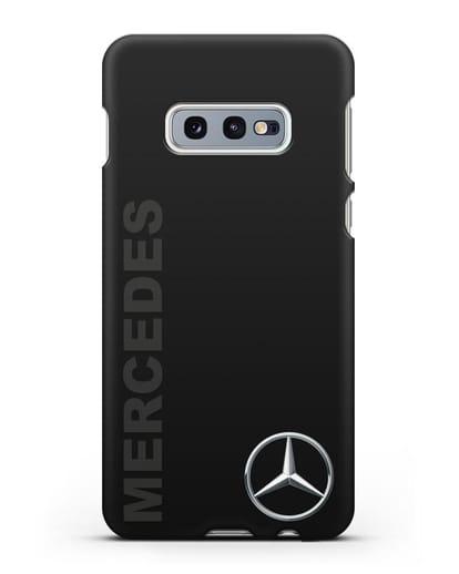 Чехол с надписью Mercedes и логотипом силикон черный для Samsung Galaxy S10e [SM-G970F]