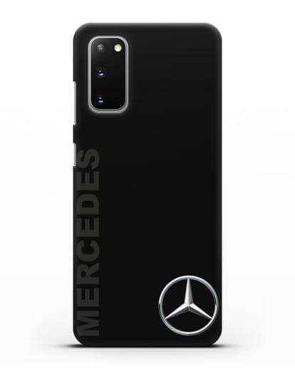 Чехол с надписью Mercedes и логотипом силикон черный для Samsung Galaxy S20 [SM-G980F]