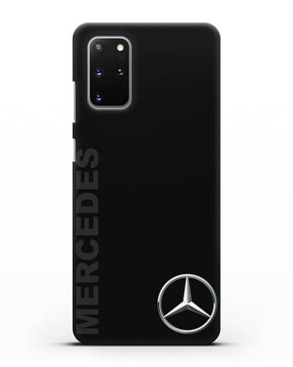 Чехол с надписью Mercedes и логотипом силикон черный для Samsung Galaxy S20 Plus [SM-G985F]