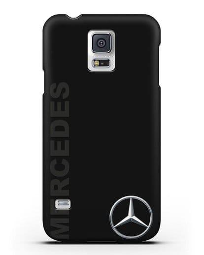 Чехол с надписью Mercedes и логотипом силикон черный для Samsung Galaxy S5 [SM-G900F]