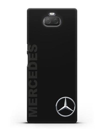 Чехол с надписью Mercedes и логотипом силикон черный для Sony Xperia 10 Plus