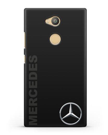 Чехол с надписью Mercedes и логотипом силикон черный для Sony Xperia L2