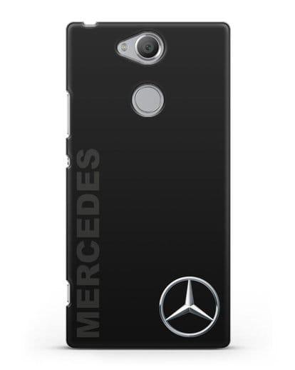 Чехол с надписью Mercedes и логотипом силикон черный для Sony Xperia XA2