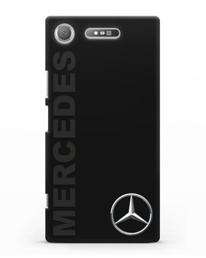 Чехол с надписью Mercedes и логотипом силикон черный для Sony Xperia XZ1