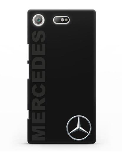 Чехол с надписью Mercedes и логотипом силикон черный для Sony Xperia XZ1 Compact