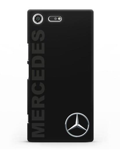 Чехол с надписью Mercedes и логотипом силикон черный для Sony Xperia XZ Premium