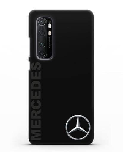 Чехол с надписью Mercedes и логотипом силикон черный для Xiaomi Mi Note 10 lite