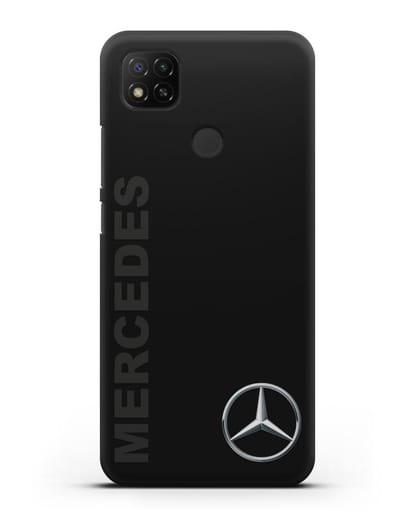 Чехол с надписью Mercedes и логотипом силикон черный для Xiaomi Redmi 9С