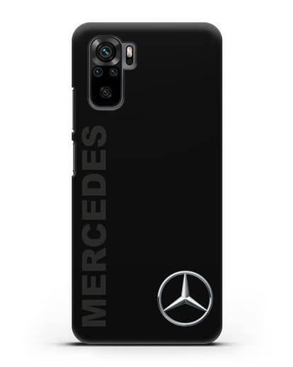 Чехол с надписью Mercedes и логотипом силикон черный для Xiaomi Redmi Note 10