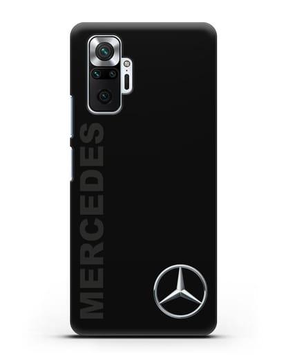 Чехол с надписью Mercedes и логотипом силикон черный для Xiaomi Redmi Note 10 Pro