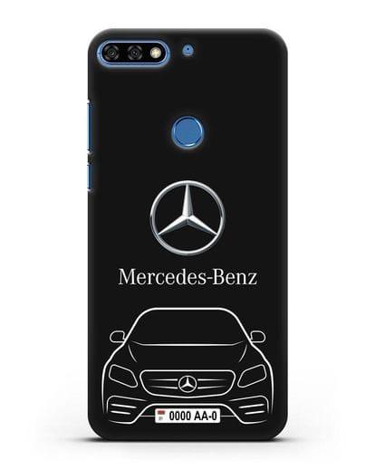 Чехол Mercedes Benz E-класс с автомобильным номером силикон черный для Honor 7C Pro