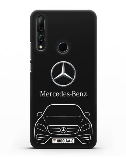 Чехол Mercedes Benz E-класс с автомобильным номером силикон черный для Honor 9X