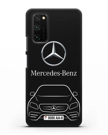 Чехол Mercedes Benz E-класс с автомобильным номером силикон черный для Honor View 30 Pro
