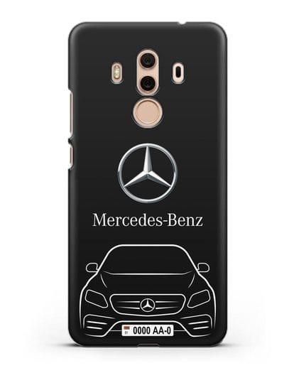 Чехол Mercedes Benz E-класс с автомобильным номером силикон черный для Huawei Mate 10 Pro