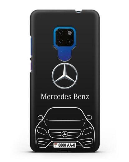 Чехол Mercedes Benz E-класс с автомобильным номером силикон черный для Huawei Mate 20