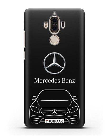 Чехол Mercedes Benz E-класс с автомобильным номером силикон черный для Huawei Mate 9