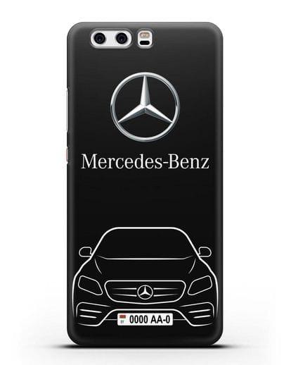 Чехол Mercedes Benz E-класс с автомобильным номером силикон черный для Huawei P10