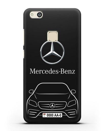 Чехол Mercedes Benz E-класс с автомобильным номером силикон черный для Huawei P10 Lite