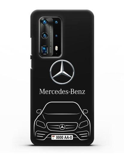 Чехол Mercedes Benz E-класс с автомобильным номером силикон черный для Huawei P40 Pro
