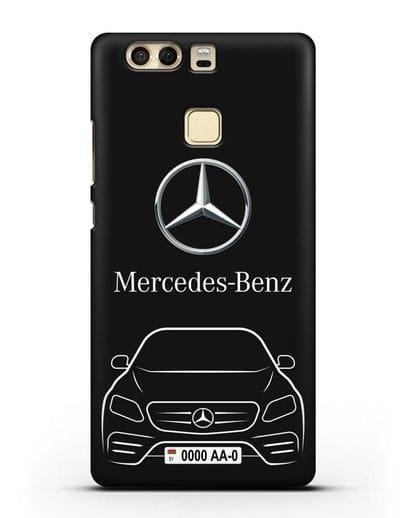 Чехол Mercedes Benz E-класс с автомобильным номером силикон черный для Huawei P9