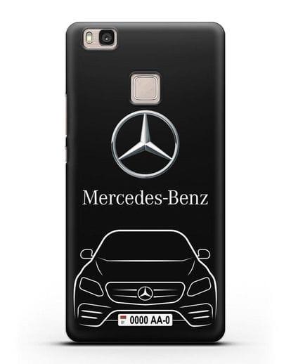 Чехол Mercedes Benz E-класс с автомобильным номером силикон черный для Huawei P9 Lite