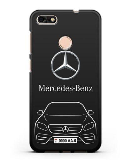 Чехол Mercedes Benz E-класс с автомобильным номером силикон черный для Huawei P9 Lite mini