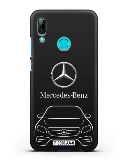 Чехол Mercedes Benz E-класс с автомобильным номером силикон черный для Huawei P Smart 2019