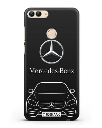 Чехол Mercedes Benz E-класс с автомобильным номером силикон черный для Huawei P Smart