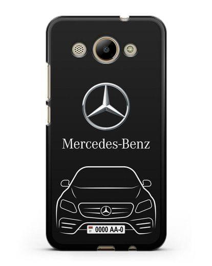 Чехол Mercedes Benz E-класс с автомобильным номером силикон черный для Huawei Y3 2017