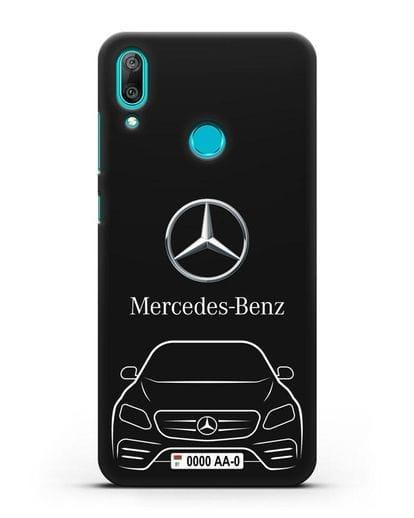 Чехол Mercedes Benz E-класс с автомобильным номером силикон черный для Huawei Y7 2019