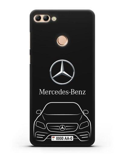 Чехол Mercedes Benz E-класс с автомобильным номером силикон черный для Huawei Y9 2018