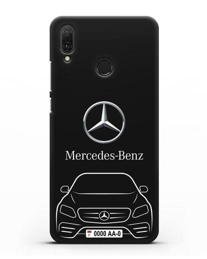 Чехол Mercedes Benz E-класс с автомобильным номером силикон черный для Huawei Y9 2019