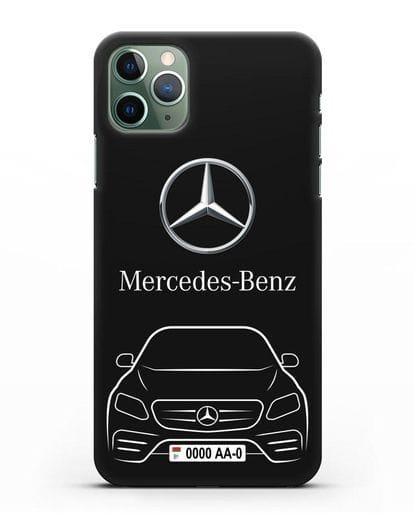 Чехол Mercedes Benz E-класс с автомобильным номером силикон черный для iPhone 11 Pro Max