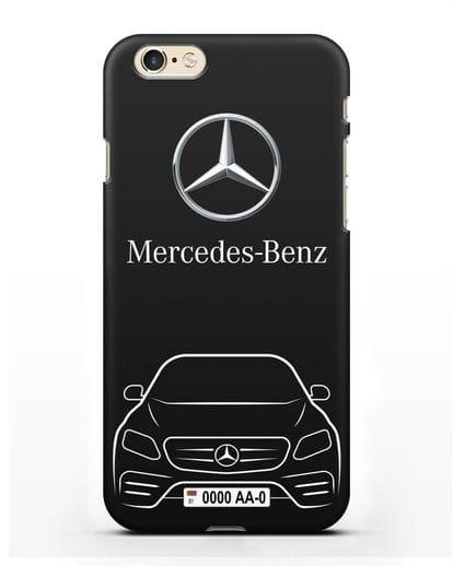 Чехол Mercedes Benz E-класс с автомобильным номером силикон черный для iPhone 6s
