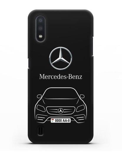 Чехол Mercedes Benz E-класс с автомобильным номером силикон черный для Samsung Galaxy A01 [SM-A015F]