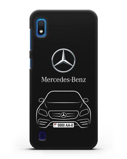 Чехол Mercedes Benz E-класс с автомобильным номером силикон черный для Samsung Galaxy A10 [SM-A105F]