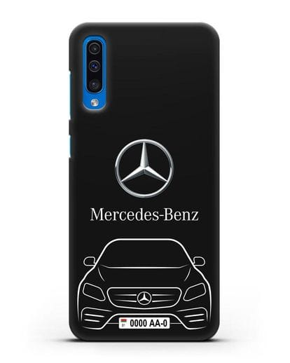 Чехол Mercedes Benz E-класс с автомобильным номером силикон черный для Samsung Galaxy A50 [SM-A505F]